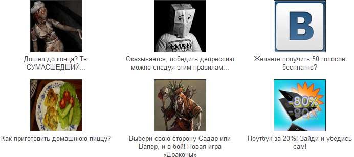 Прибыльная реклама на сайте
