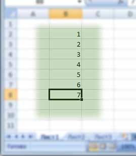 Excel примеры таблиц авто заполнение