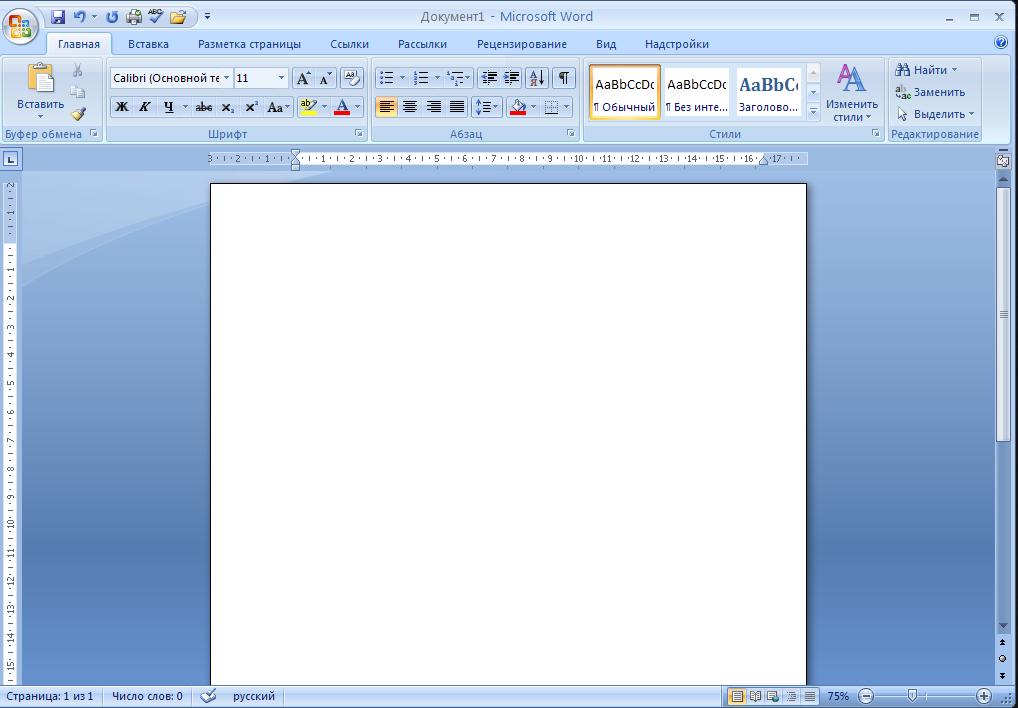 Интерфейс Microsoft Word 2007 пустого файла