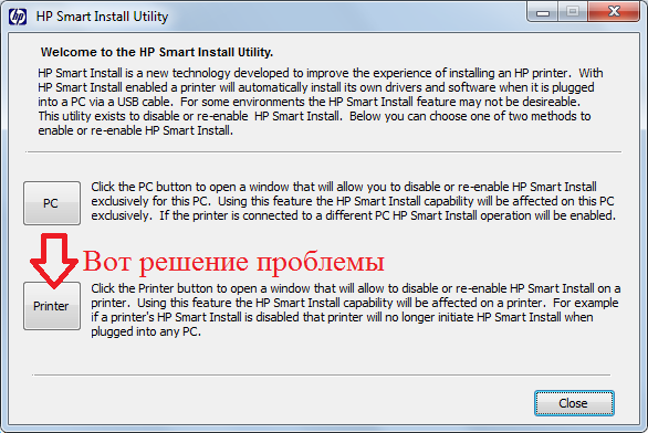 Linux (mint) и установка  принтера HP LaserJet M1132 MFP