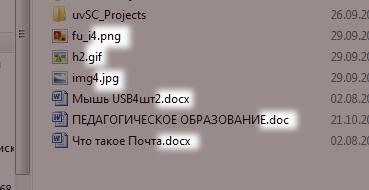 расширение в имени файла